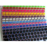 Protection clavier silicone Macbook Rétina Air 11""